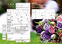 デザイン婚姻届『カラフルブーケ』 役所に届け出ができるオリジナルの婚姻届 プロポーズやプレゼントに最適