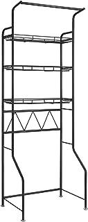 3-Tier Over Toilet Washing Machine Shelf Steel Freestanding Bathroom Rack Laundry Storage Organizer