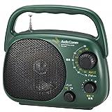 オーム電機 期間限定特価 豊作ラジオDX デラックス IPX4 ワイドFM RAD-F439N AudioComm 07-7942 OHM