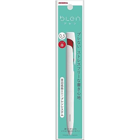 ゼブラ 油性ボールペン ブレン 0.5 白軸 赤インク P-BAS88-R