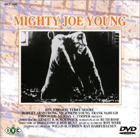 猿人ジョー・ヤング《ニューマスター版》 [DVD]