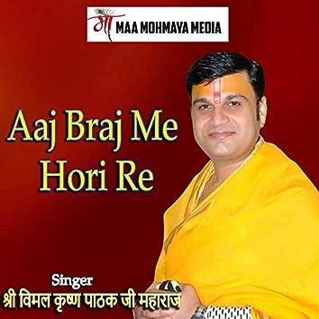 Aaj Braj Me Hori Re