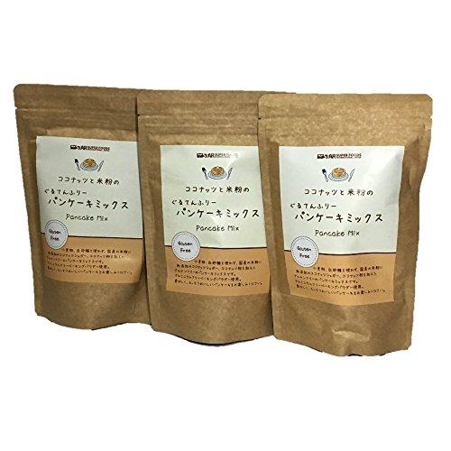 グルテンフリー パンケーキミックス 200g×3袋セット  米粉とココナッツのパンケーキミックス