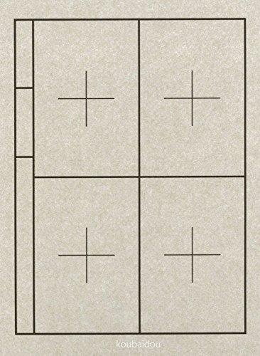 『弘梅堂 書道下敷き 半紙 ベージュ色 両面罫線入 フェルト2.7mm 【名前欄あり】』の2枚目の画像