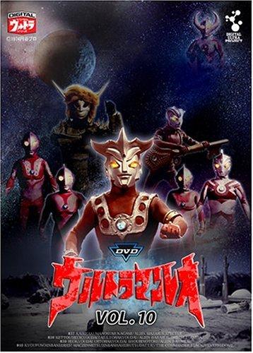 DVDウルトラマンレオ Vol.10