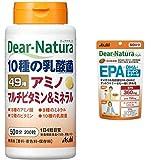 【セット買い】ディアナチュラ マルチビタミン&ミネラル 50日分 & EPA×DHA+ナットウキナーゼ 60日分