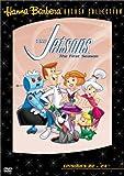 宇宙家族ジェットソン4[DVD]