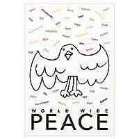 HANABUSA(はなぶさ) 「World Wide PEACE」 ポストカード デザイン A (6枚入り)