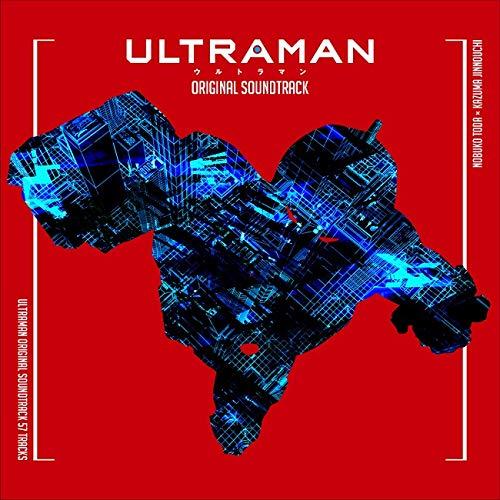 ランティス『TVアニメ「ULTRAMAN」オリジナルサウンドトラック(LACA-9758~LACA-9759)』