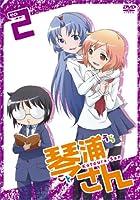 TVアニメーション「琴浦さん」その2 [DVD]