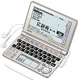 CASIO Ex-word 電子辞書 XD-SF6300GD シャン
