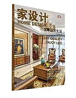 家设计——优享品质生活