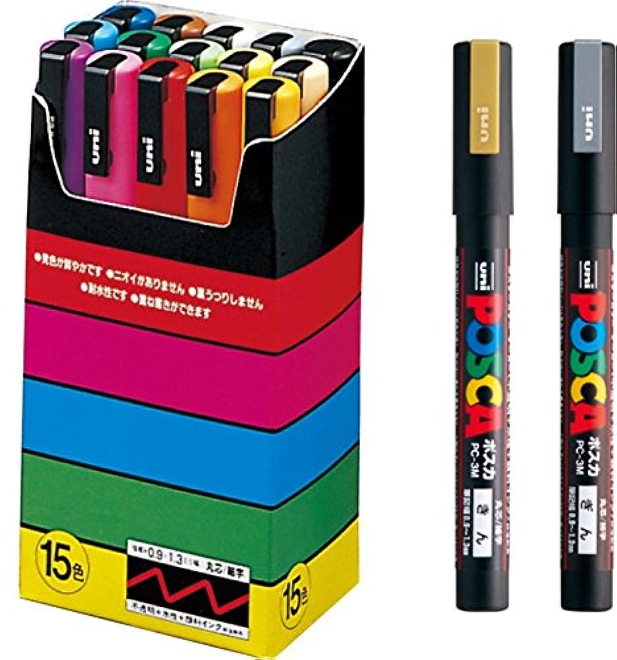 Uni POSCA Paint Marker Pen - Fine Point - Non Alcohol - Odorless Water Resistant Pen Maker - Set of 17 (PC-3M15C & Gold & Silver) with Original Vinyl Pen case