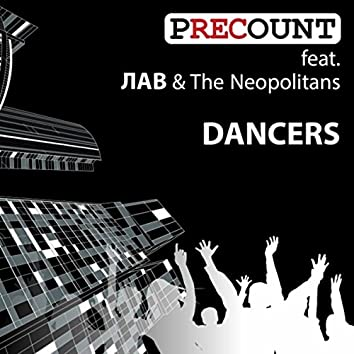 Dancers (feat. ЛАВ & The Neopolitans)