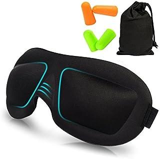アイマスク 安眠 100% 遮光アイマスク 3D立体型 シルク質感 睡眠 旅行 快眠 耳栓 ブラック SM-066 (BLACK)