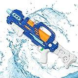 Erwachsene Groß Wasserspritzpistolen,wassergewehr für Erwachsene Kinder,Spielzeugpistole Wasser Blaster,Water Gun Blaster Spielzeug,Water Blaster