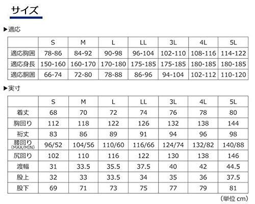 カジメイク『ブリザテックレインスーツ(7740)』