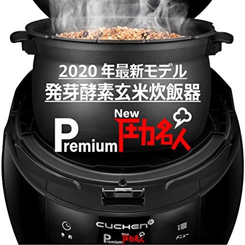 【徹底比較】酵素玄米炊飯器の人気おすすめランキング10選