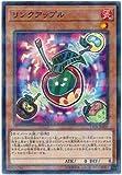 遊戯王/プロモーション/19PR-JP007 リンクアップル【ノーマルパラレル】