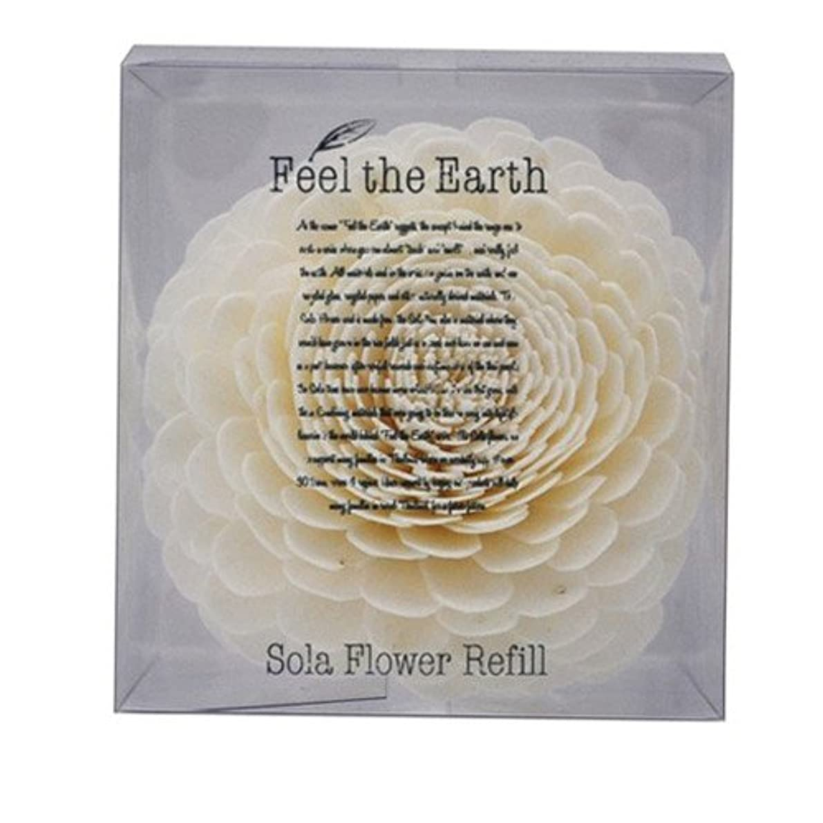 嘆願メールを書く蓋FEEL THE EARTH ソラフラワー リフィル ダリア DAHLIA フィール ジ アース