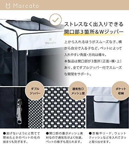 MARCATO折りたたみペットケージ簡単組み立て収納軽量コンパクト防水加工(L)