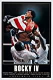 ROCKY 4 - SYLVESTER STALLONE – Imported Movie Wall Poster