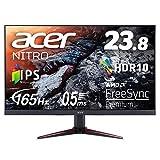 Acer ゲーミングディスプレイ VG240YSbmiipfx 23.8型ワイド IPS 非光沢 フルHD 0.5ms (GTG, Min.) 165Hz HDMI AMD FreeSync™ Premium対応 HDR 10