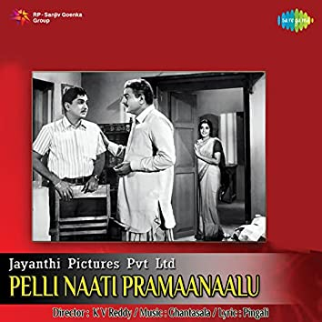 Pelli Naati Pramaanaalu (Original Motion Picture Soundtrack)