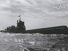 「伊400 幻の巨大潜水艦」