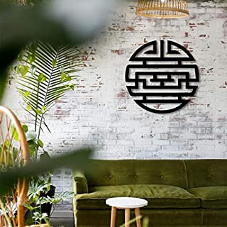 Lasaani Designer Stylish ACP stickable Home Decor Wall Art for Living Room| Wall Accents for Kids Room |Wall Piece for Dec...
