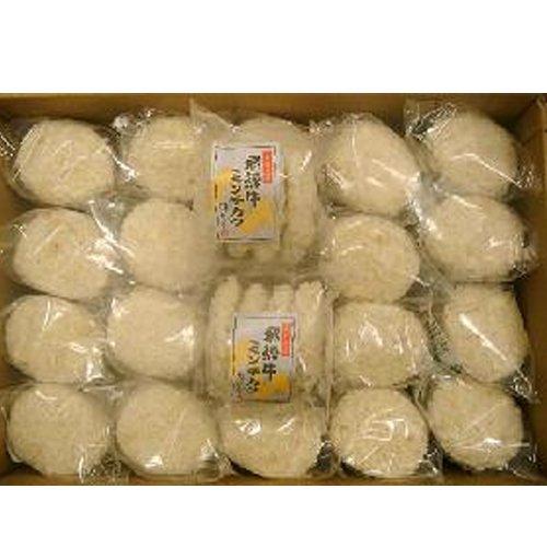【肉のひぐち】 ひぐちの飛騨牛ミンチカツ1個70g×4個入×20袋入1ケース 業務用