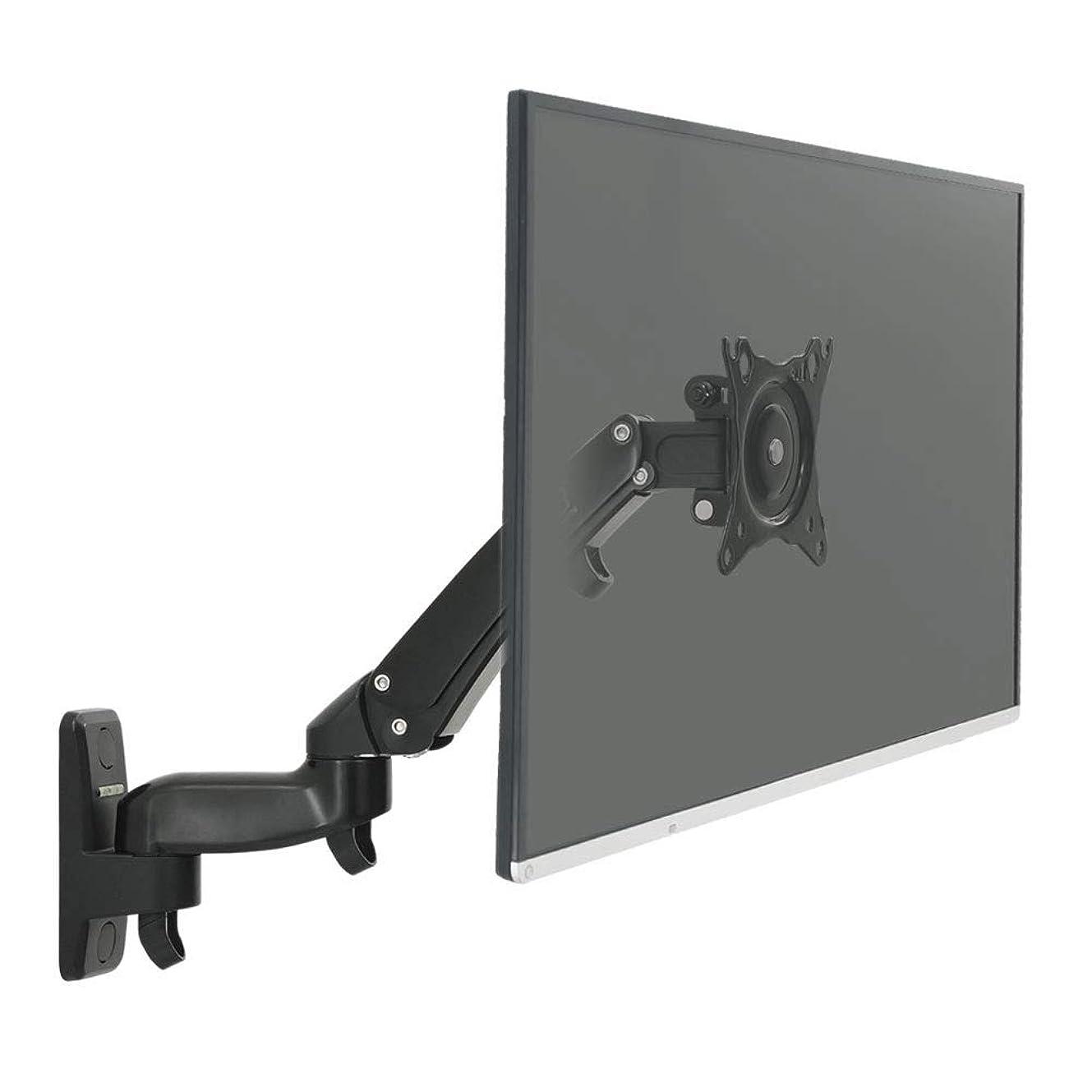 拒絶乱れクレアイーサプライ テレビ壁掛け金具 32-40インチ対応 モニターアーム 薄型 上下左右可動 360度回転 EEX-TVKA001