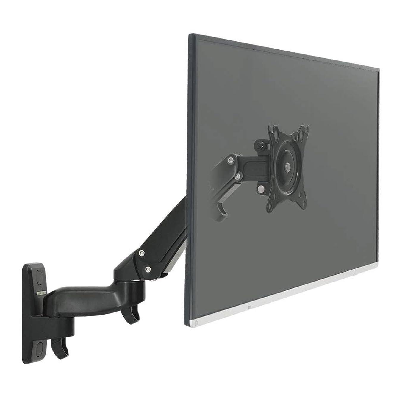 ショルダー隠不良イーサプライ テレビ壁掛け金具 32-40インチ対応 モニターアーム 薄型 上下左右可動 360度回転 EEX-TVKA001
