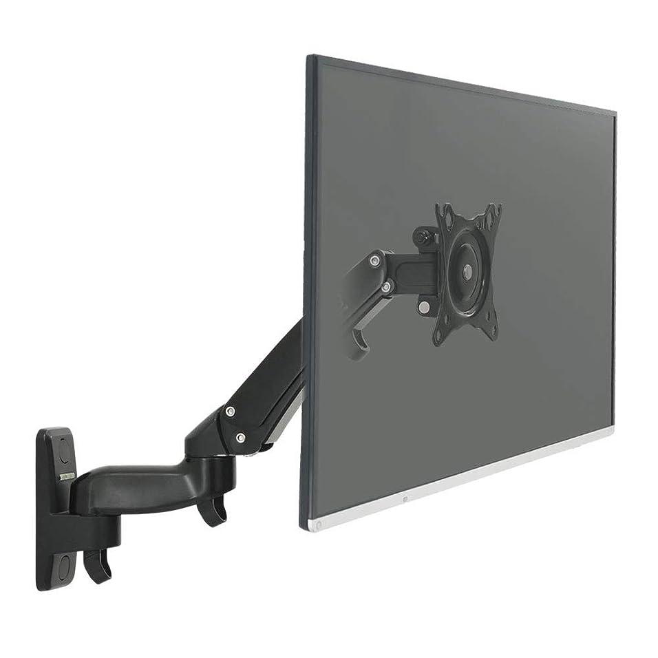 曲作者医療のイーサプライ テレビ壁掛け金具 32-40インチ対応 モニターアーム 薄型 上下左右可動 360度回転 EEX-TVKA001