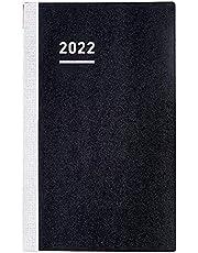 コクヨ ジブン手帳 手帳用リフィル 2022年