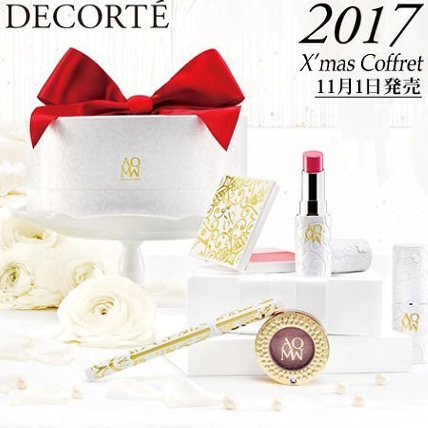 スポット雑品コントローラコスメデコルテ COSMEDECORTE AQ MW メイクアップ コフレ VI 2017 クリスマス コフレ