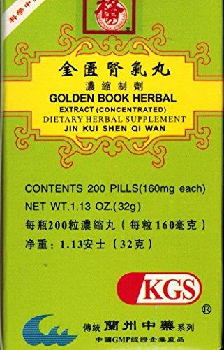 Golden Book Herbal Extract (Jin Kui Shen Qi Wan) 200 Pills X 4