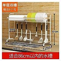 食器 水切りかご ステンレス鋼の流しの皿のラック排水棚棚の棚2階建ての供給貯蔵庫の台所家電304 (Color : Z4)