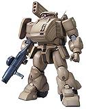 装甲騎兵ボトムズ 1/20 B・ATM-03 ファッティー地上用(ペールゼン・ファイズ版)
