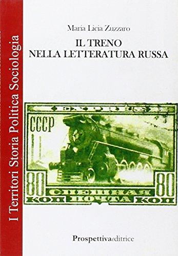 Il treno nella letteratura russa
