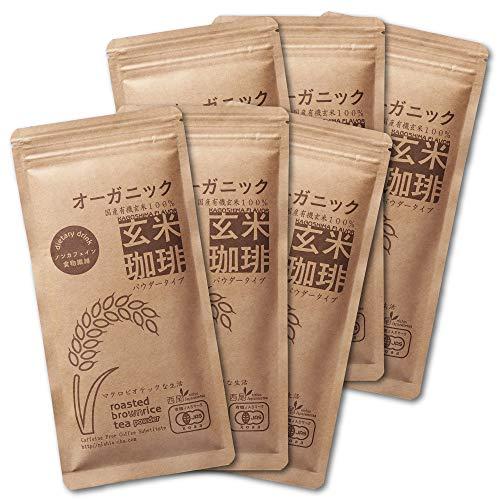 玄米珈琲(玄米コーヒー) 100g×6袋 鹿児島県産 無農薬・有機JAS栽培 オーガニック玄米100%使用