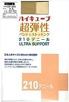 (コポ) COPO ハイキューブ 超弾性 210デニール スーパーサポート パンティストッキング (パンスト) (LL, ソフトベージュ)