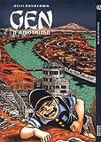 Gen d'Hiroshima - Tome 2
