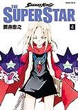 SHAMAN KING THE SUPER STAR(4) (少年マガジンエッジコミックス)