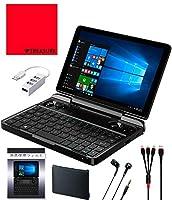[正規代理店/1年間保証/セット品] GPD WIN Max 8インチ ノートパソコン [Win10 Home/Core i5-1035G7/16GB/512GBSSD/Wi-Fi 6] (black)