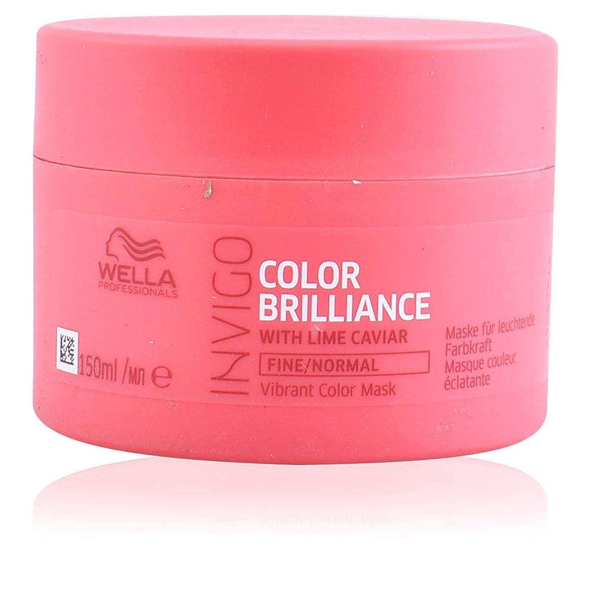 オフご注意バスウエラ インヴィゴ ファイン/ノーマル カラー マスク Wella Invigo Color Brilliance With Lime Caviar Fine/Normal Vibrant Color Mask 150 ml [並行輸入品]
