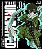 THE UNLIMITED 兵部京介 04 Blu-ray初回限定版[GNXA-7224][Blu-ray/ブルーレイ]