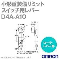 オムロン(OMRON) D4A-A10 形D4A 小形重装備リミットスイッチ用レバー (ローラ・レバー形) NN