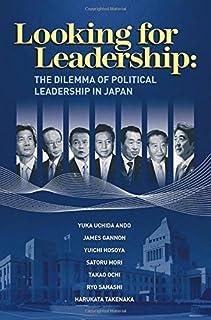 Looking for Leadership: The Dilemma of Political Leadership in Japan by Yuka Uchida Ando James Gannon Yuichi Hosoya Satoru...