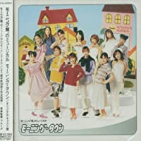 Morning Town by Morning Musume (2003-01-01)